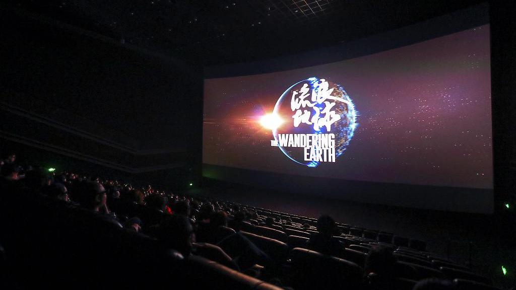 Sci-fi movie box office soars in China in 2019: report