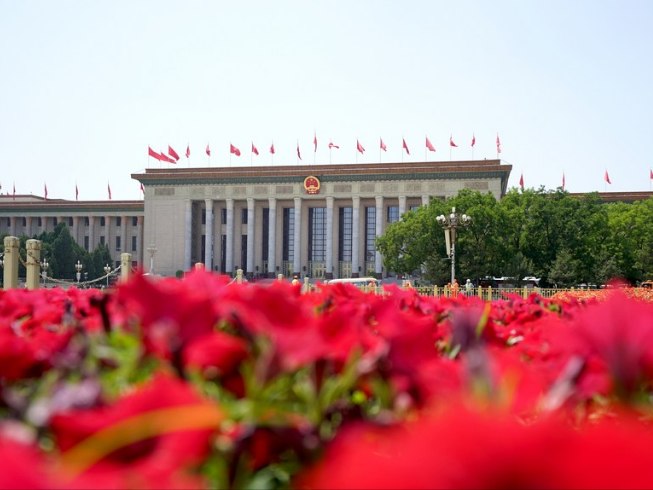 CPC proposals for formulating China's 14th five-year plan, long-term goals until 2035 published
