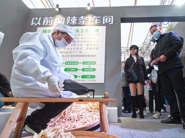 First latiao museum unveiled in Changsha