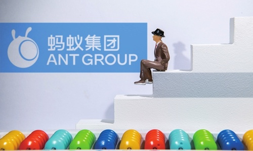 Jack Ma and Ant Group management summoned by top Chinese financial regulatory authorities