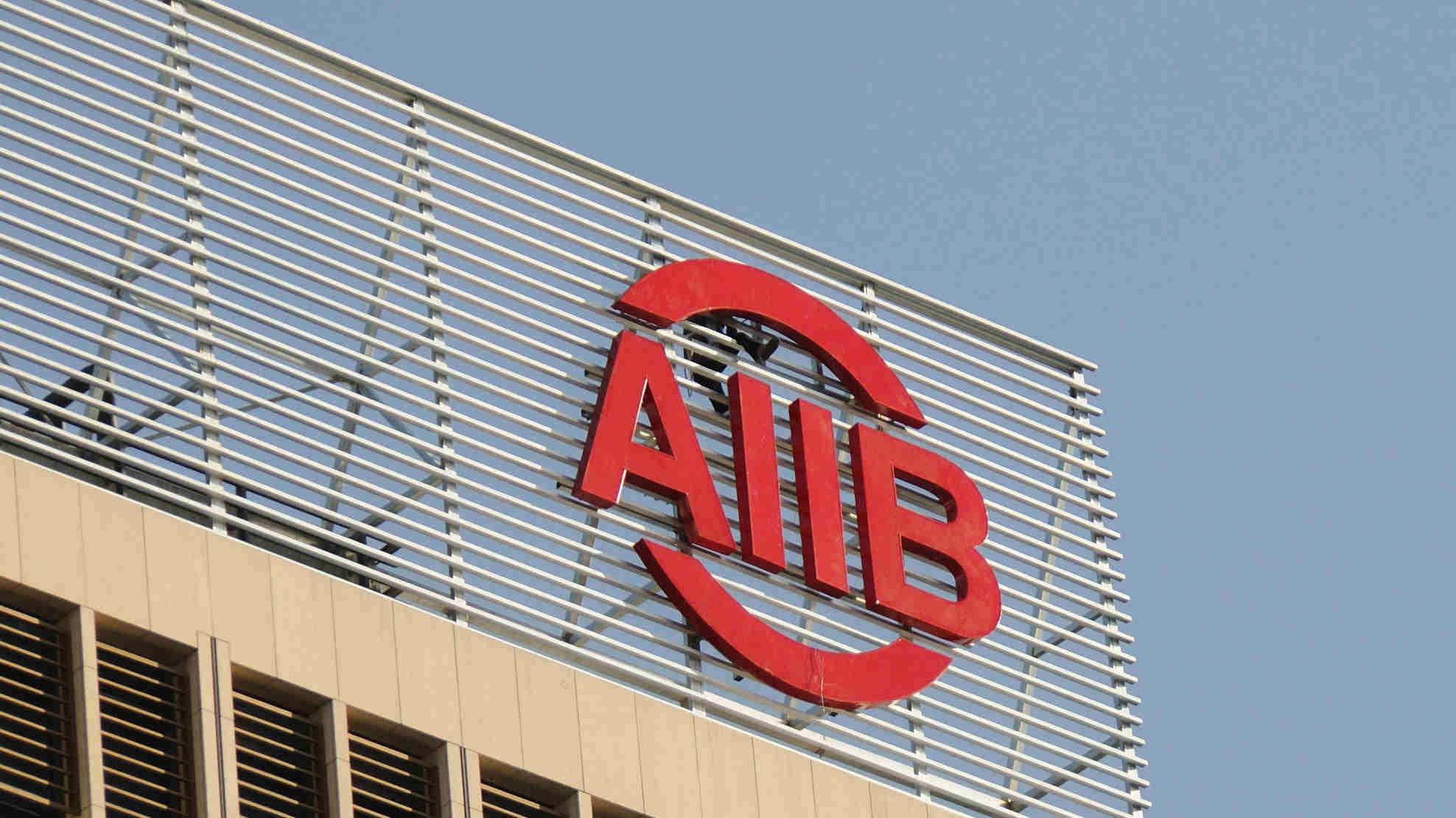 Sri Lanka begins AIIB-financed construction of 700 public housing units