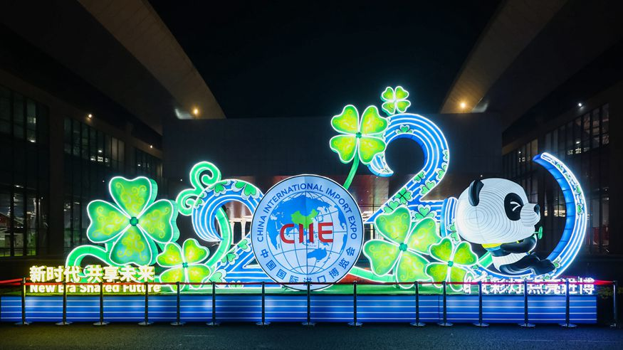 Foreign leaders to attend CIIE opening ceremony via video link