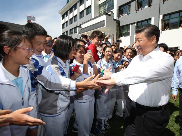 Respect teachers and value education: Xi
