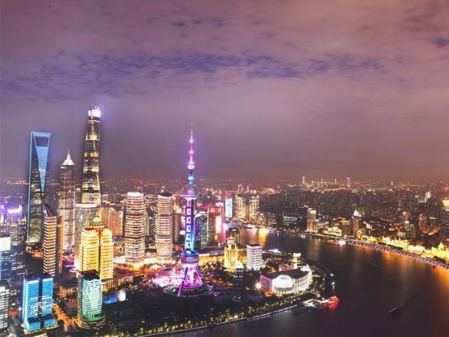 Shanghai gears up for 3rd CIIE