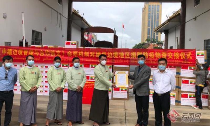 China donates anti-epidemic supplies to Myanmar, thanks to border management deal
