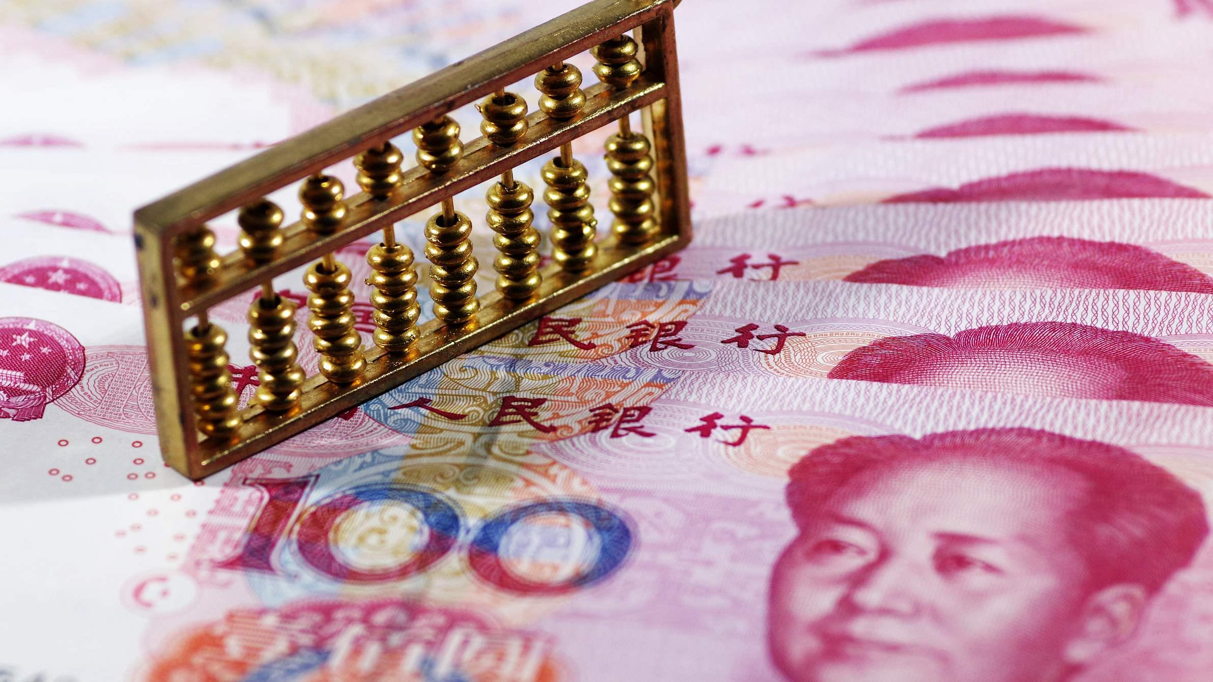 China to advance RMB internationalization steadily and prudently