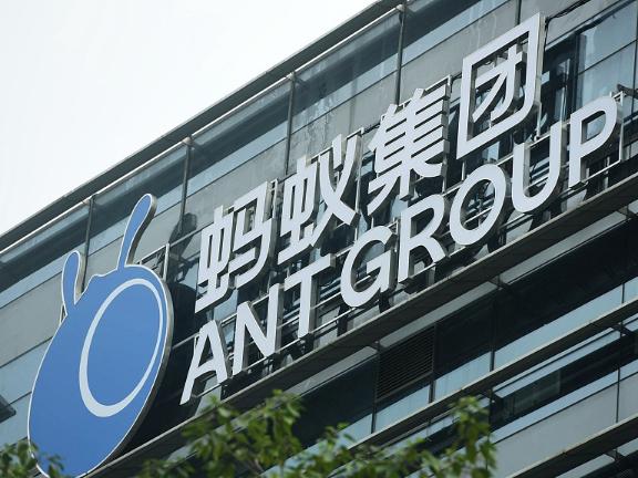 Suspension of Ant Group'slisting demonstrates regulators' firm determination toprotectinvestors' interests