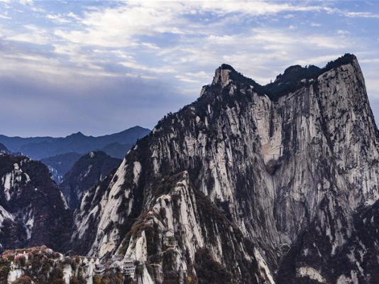 Aerial view of Mount Huashan