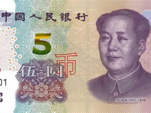 New note completes China's currency upgrade