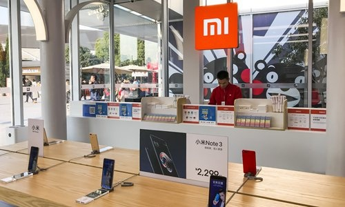 Chinese tech giants seek talent amid tech competition with US