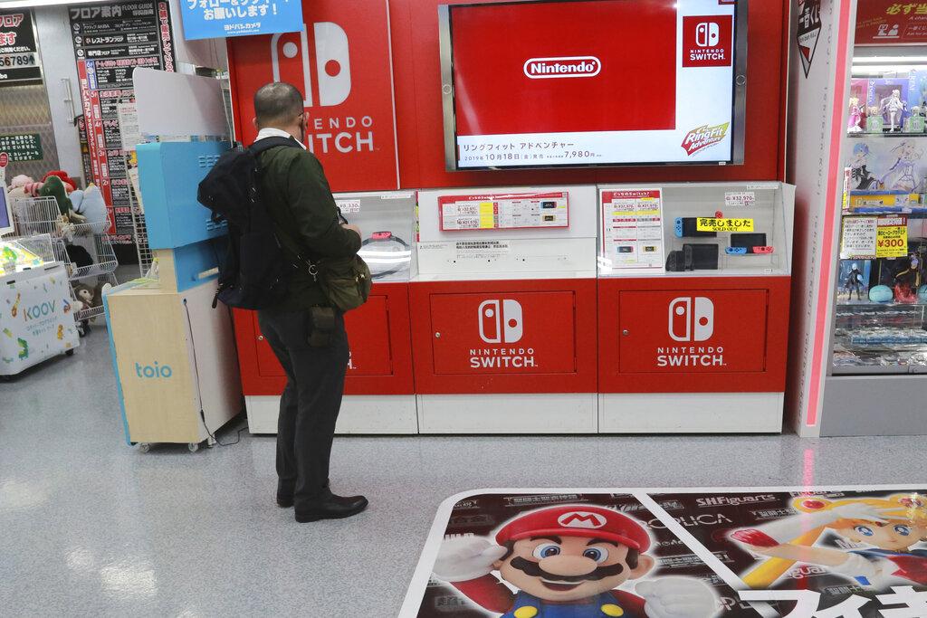 Nintendo's profit soars as pandemic has people playing games
