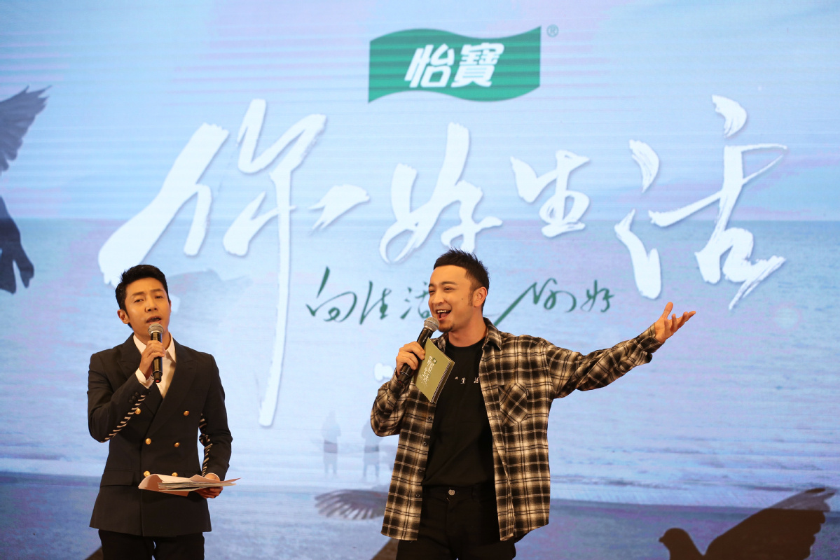 Variety show explores meaning of life in picturesque setting
