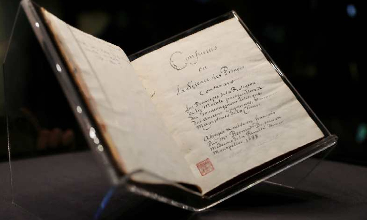 Rare French book on Confucian philosophy stands witness to friendly China-France relations