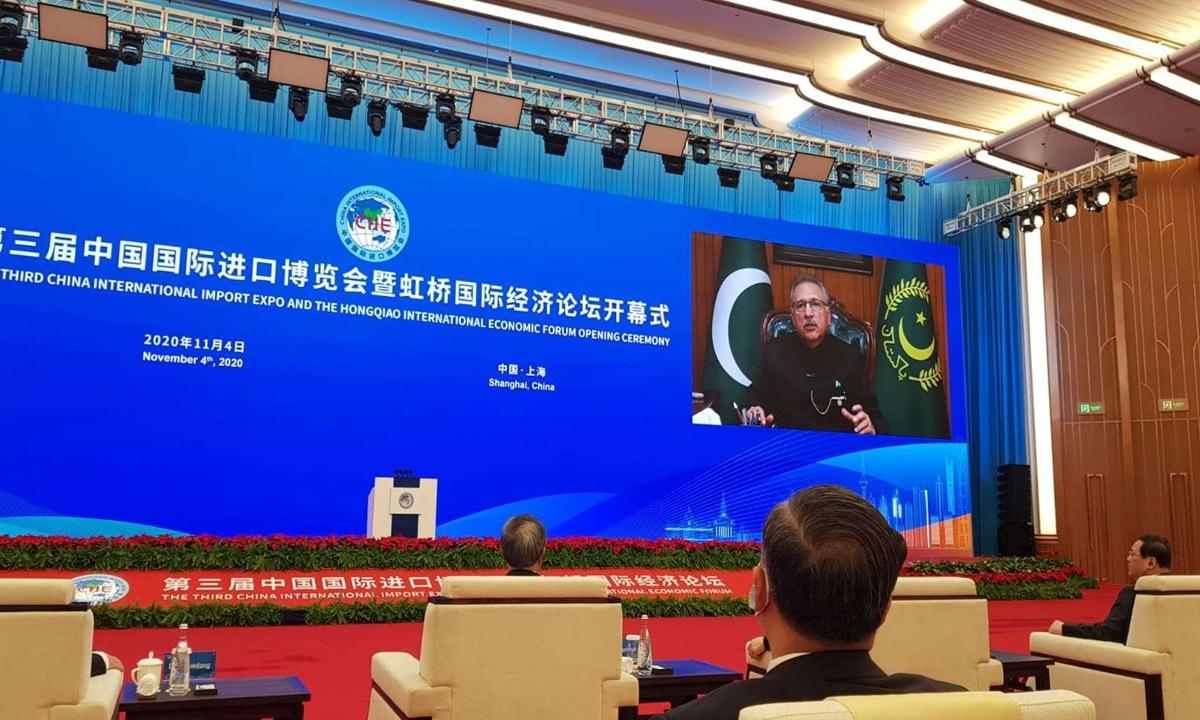 Pakistani president praises China-Pakistan cooperation, China's fight against COVID-19 at CIIE