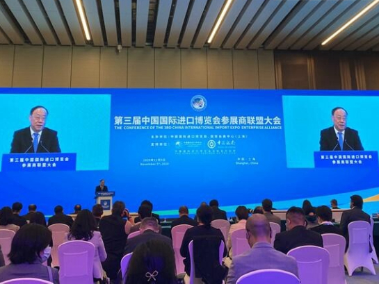 CIIE issues invitation and floor plan for next year's event