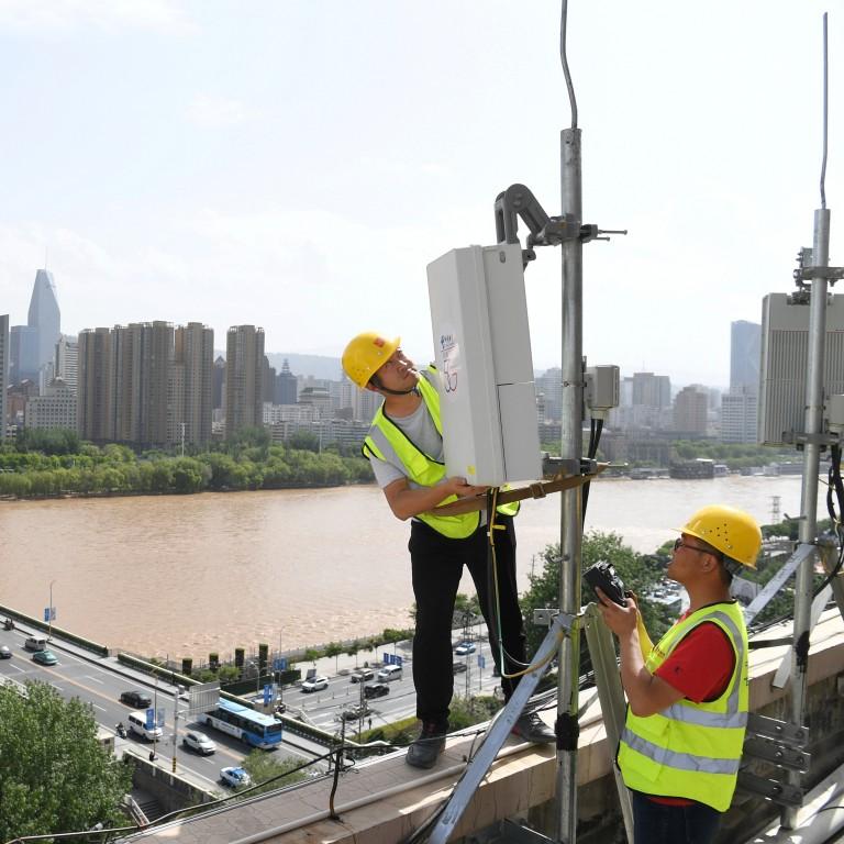 NW China's Gansu has 8,100 5G base stations