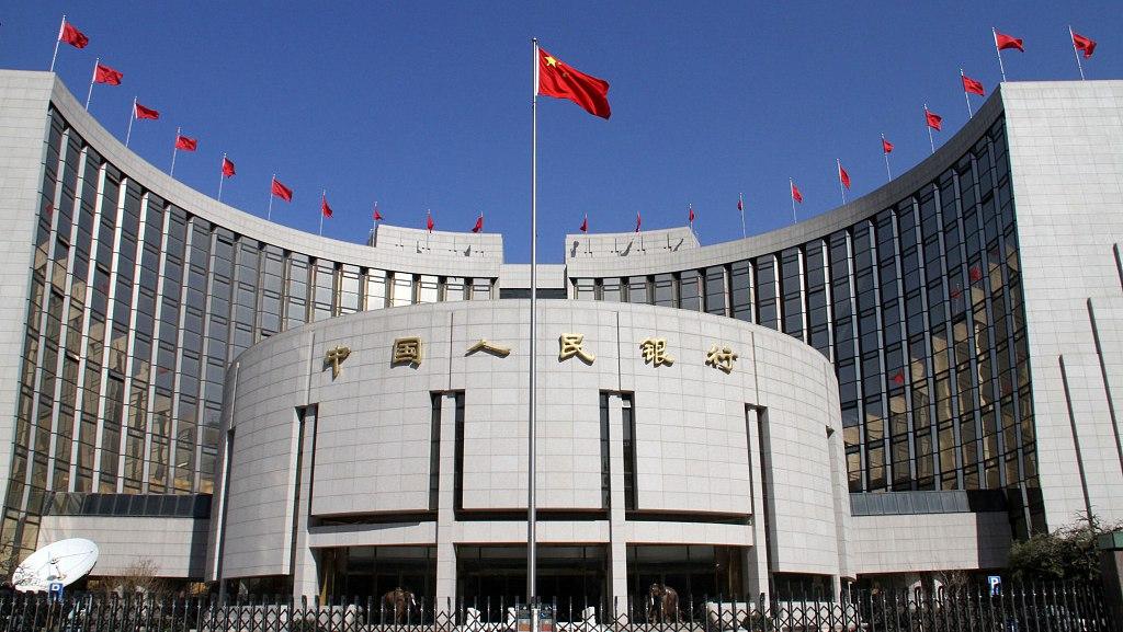 China's central bank to issue 25-bln-yuan bills in Hong Kong