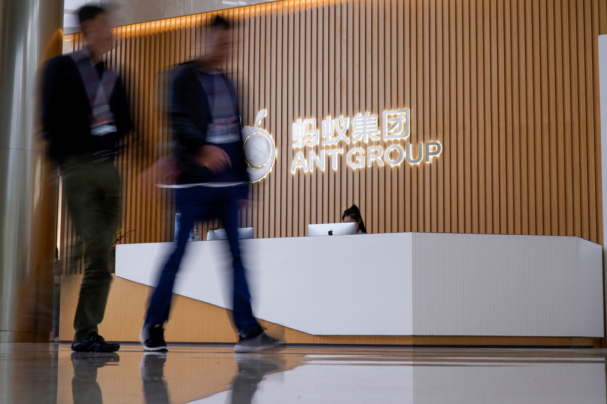 Regulator supports lawful business with Ant Group