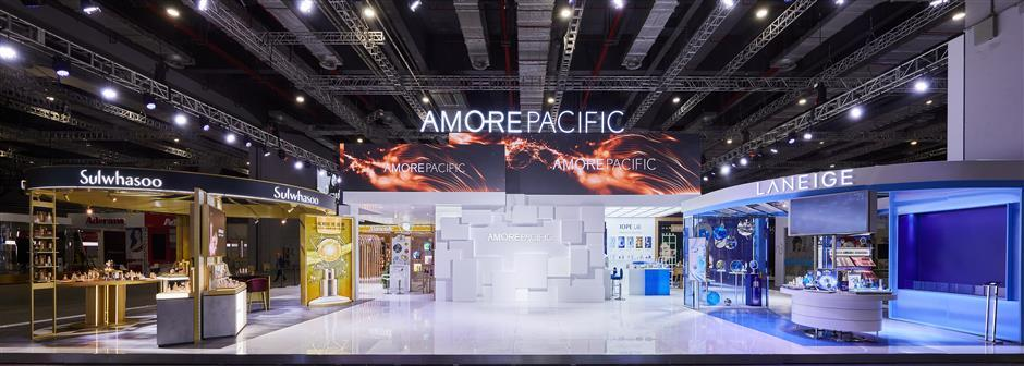 Amorepacific returns to CIIE with 'Asian beauty' concept, hundreds of top products