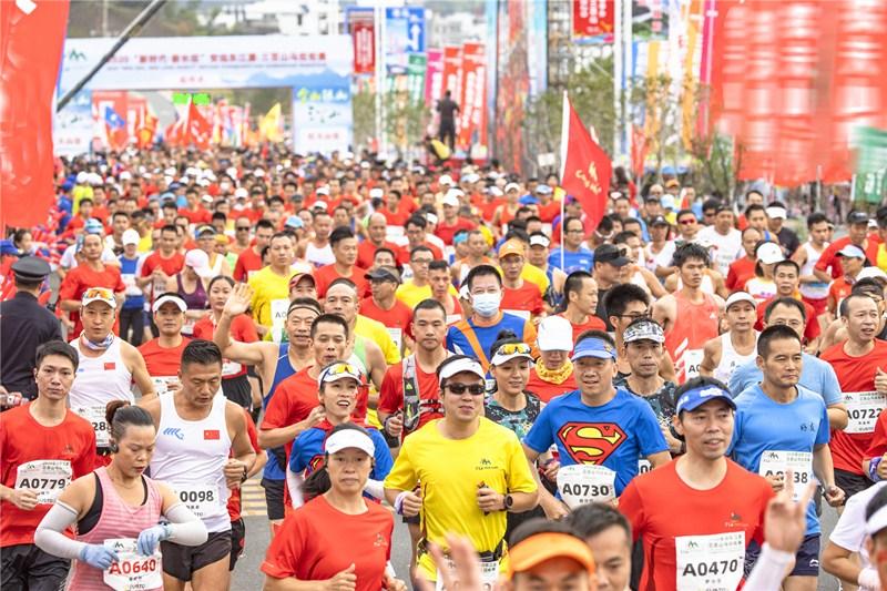 Dongjiangyuan·Sanbaishan Marathon held in Anyuan, Jiangxi