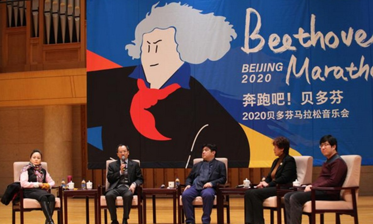 Beijing concert to mark 250th anniversary of Beethoven's birth