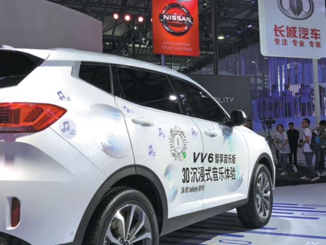 China's largest SUV maker sees sales growth in October