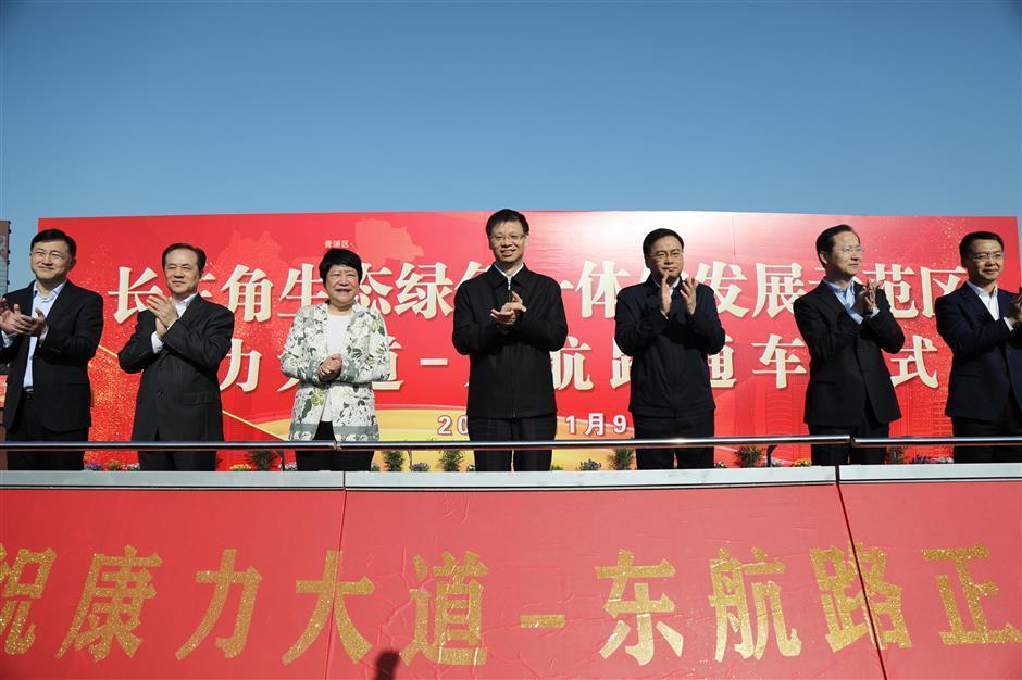 Road project shortens distance between Qingpu andSuzhou