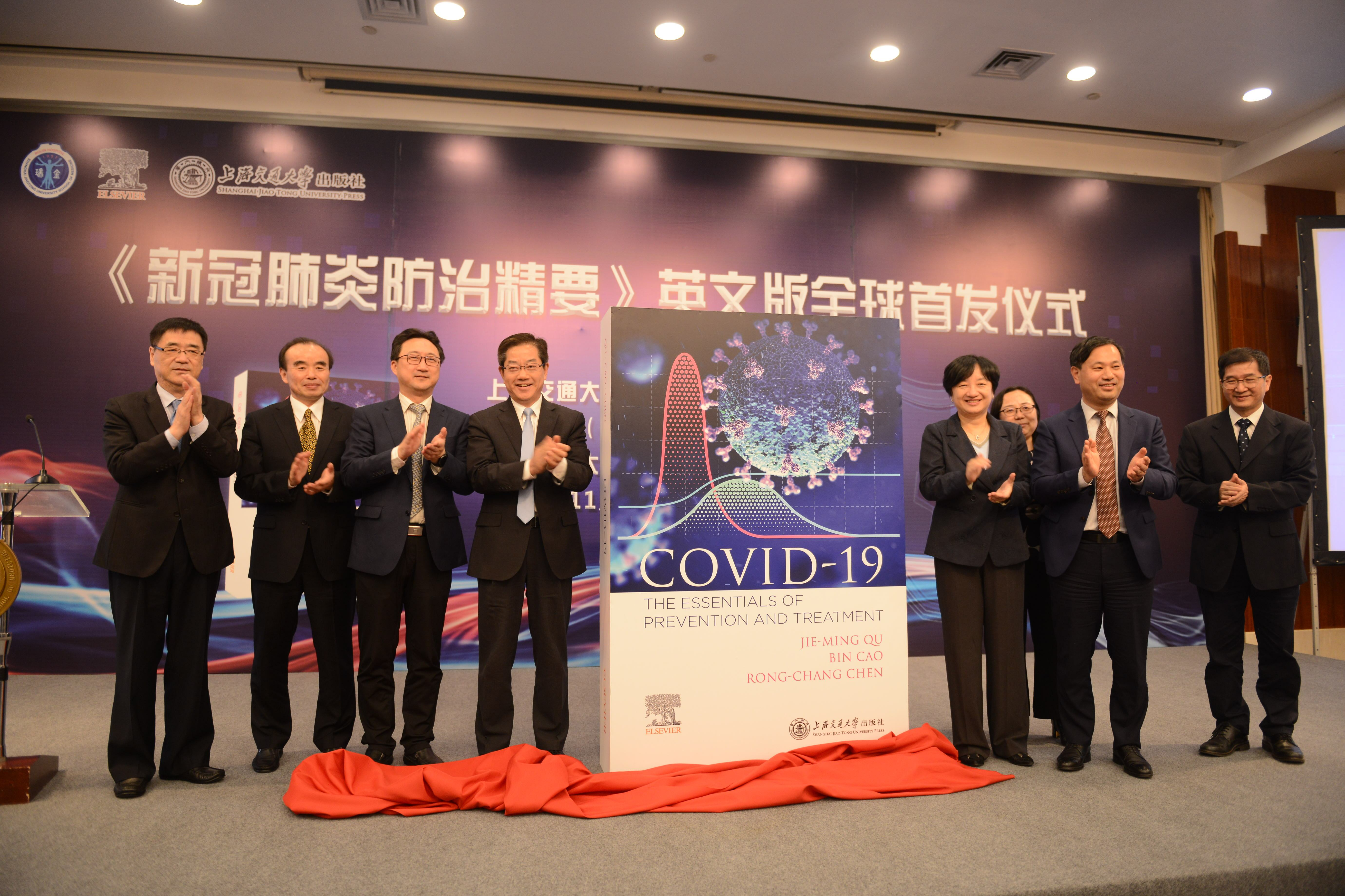 English version of COVID-19 treatment guidebook published