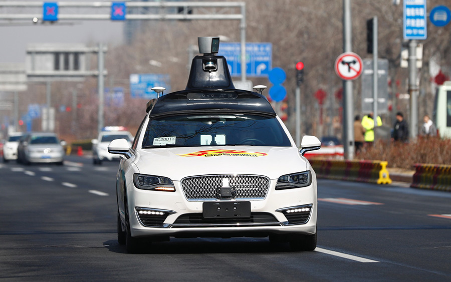 Beijing's self-driving vehicle road test mileage tops 2 mln km