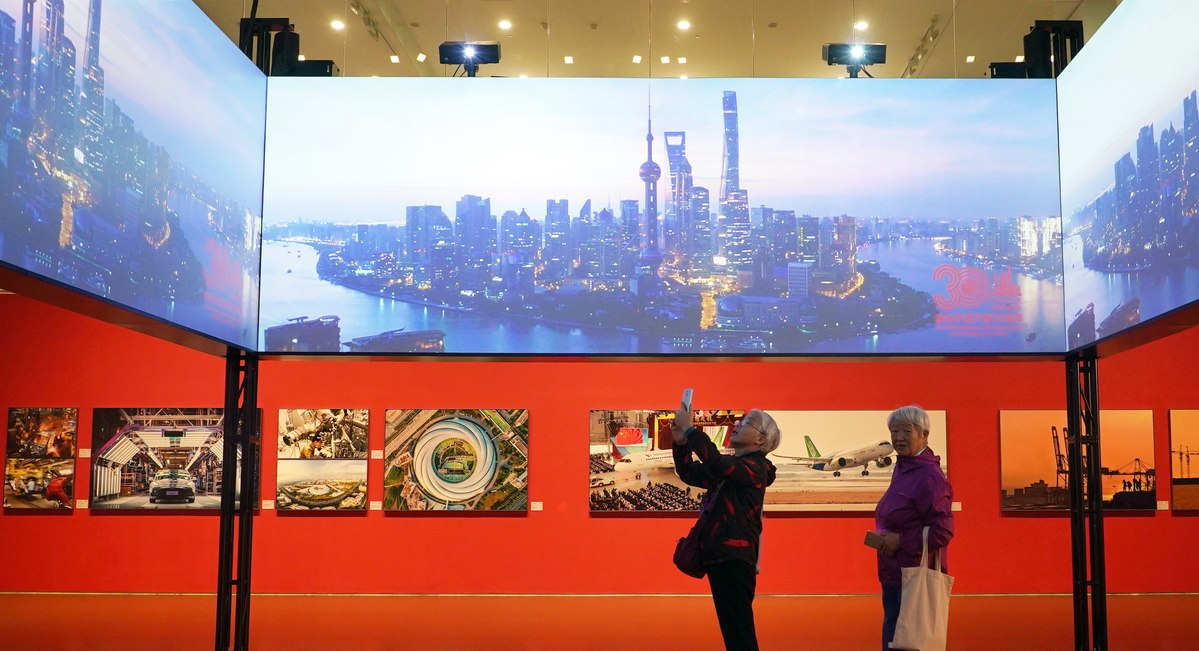 Pudong benchmark for foreign investment, innovation in China
