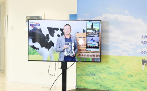 China, New Zealand dairy businesses sign multi-million USD contracts