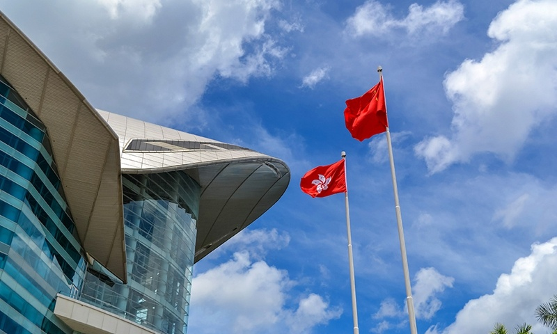 Top legislature's decision on HK LegCo members' credentials unchallengeable, patriots governing HK a political rule to be firmly guarded: central govt offices