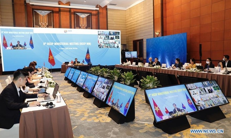 RCEP poised to be signed at weekend