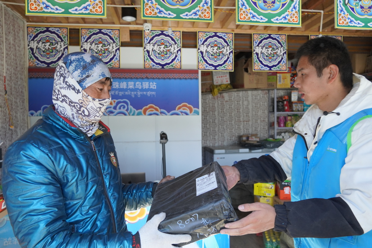 Delivery service boosts at the foot of the world's highest mountain