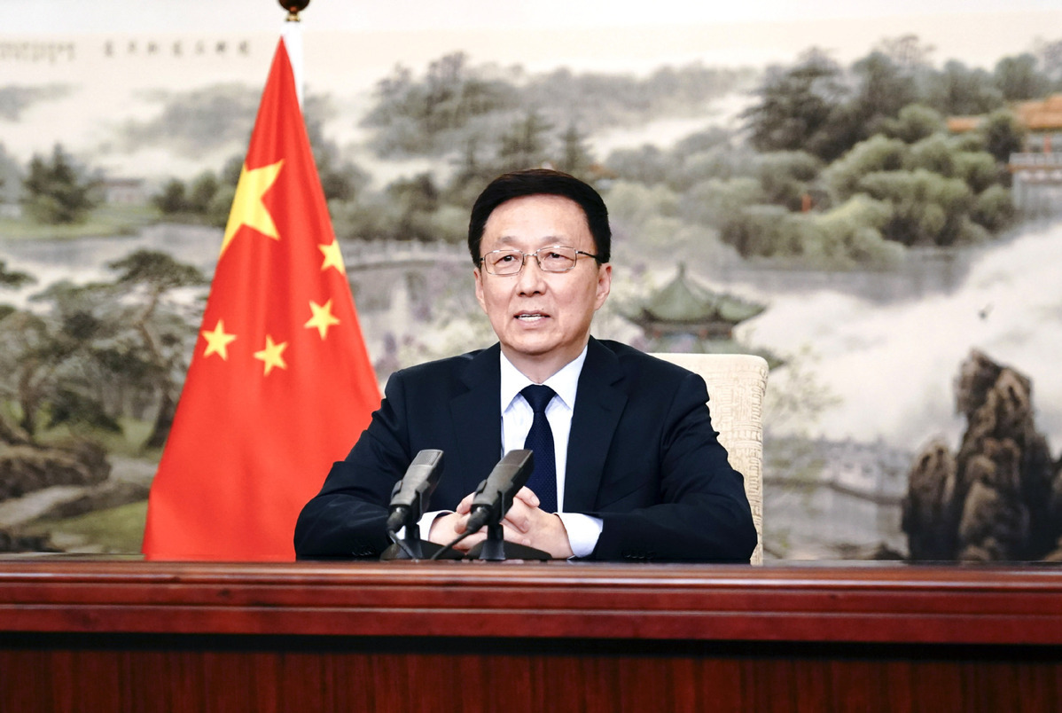 China to open further to foreign investment, says vice-premier