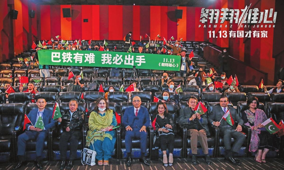 Pakistani aerial combat action film debuts in Beijing