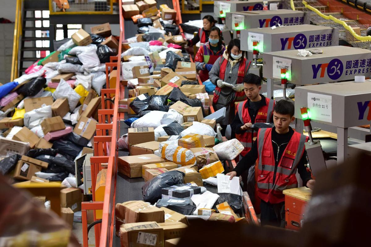 Singles Day a good sign for China's consumption