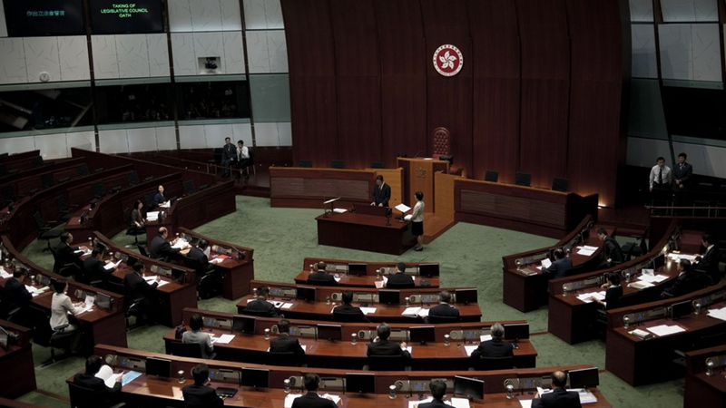 China refutes Western interference on HKSAR lawmakers' qualification