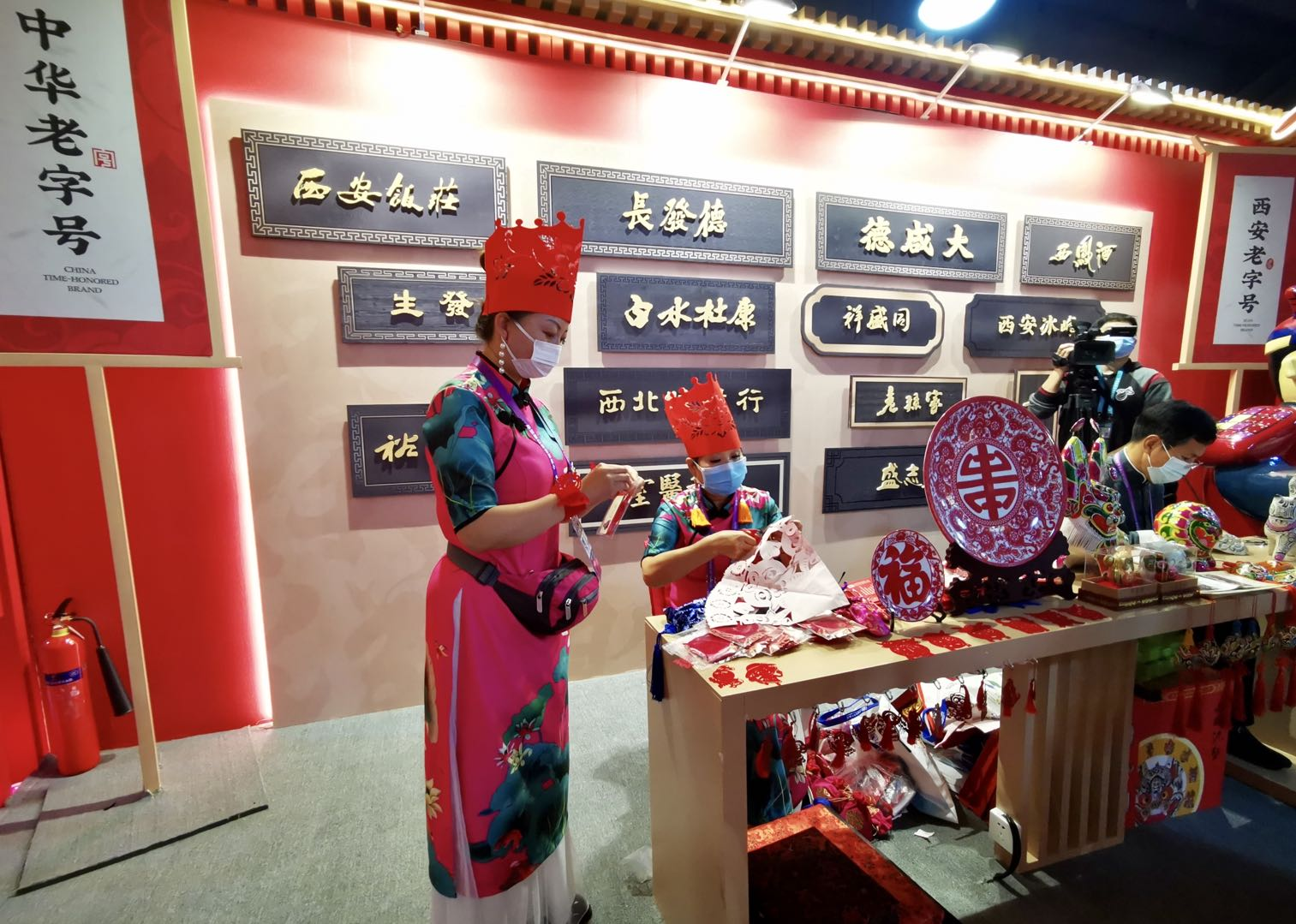 Shaanxi at the 3rd CIIE: a brand new image
