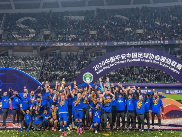 Jiangsu Suning takes Chinese Super League crown with win over Guangzhou Evergrande