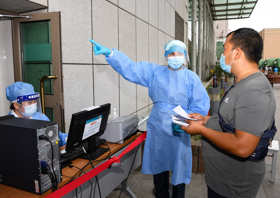 Chinese mainland reports 8 new confirmed COVID-19 cases, all imported