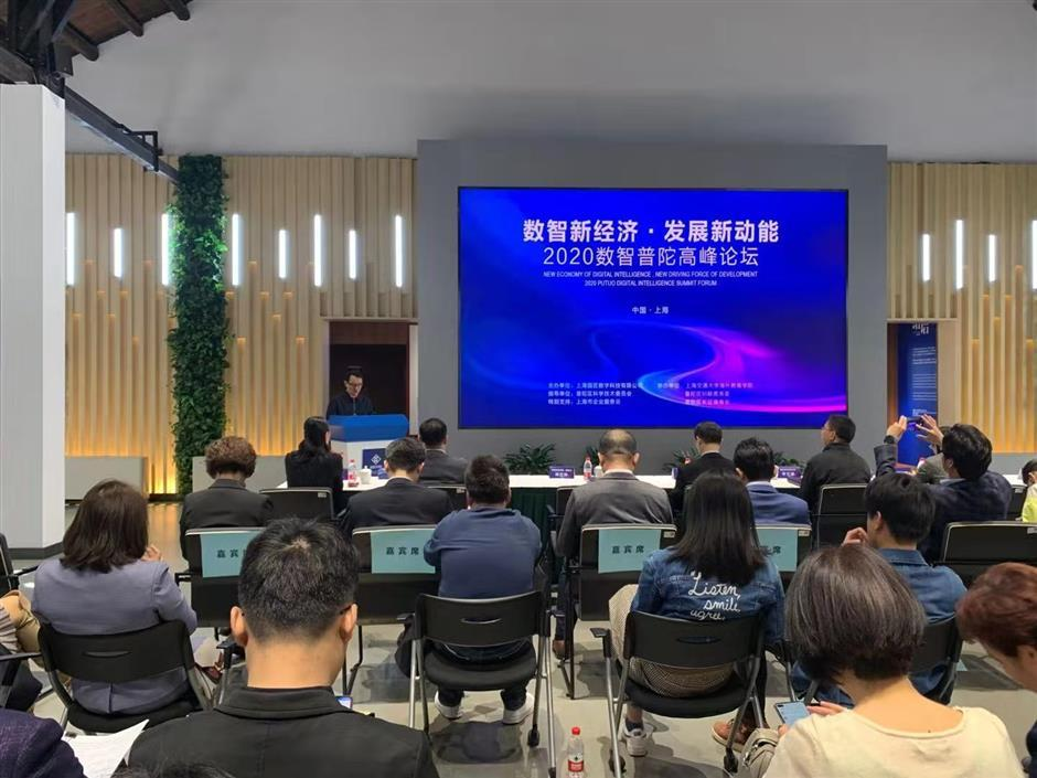 Online economy the new driving force for Putuo