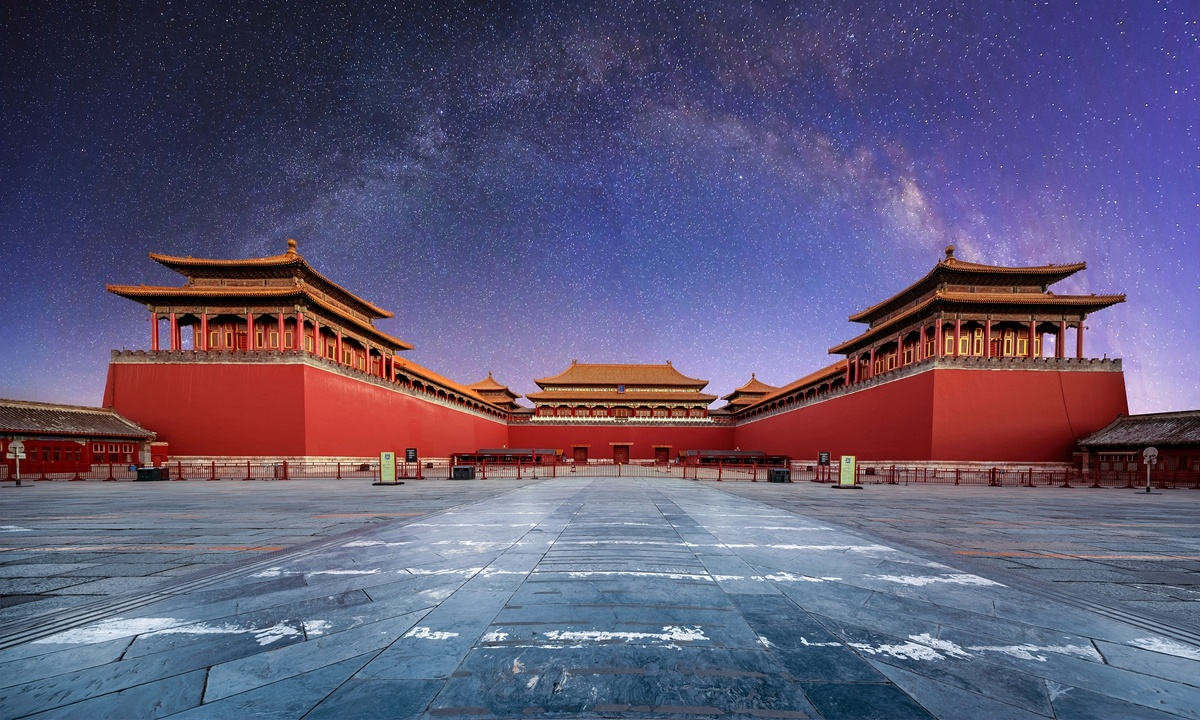 Palace Museum to host audiovisual concert in Beijing