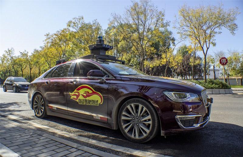 Beijing's third self-driving test zone greenlit