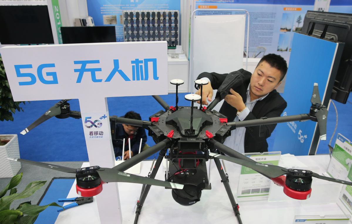 China's Jiangsu sees booming digital economy