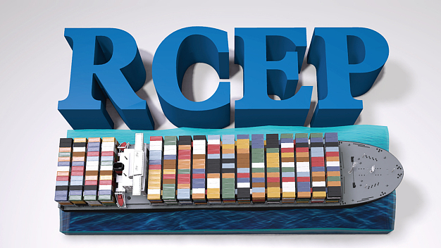 RCEP a driving force for regional, global economic growth in post-COVID-19 era