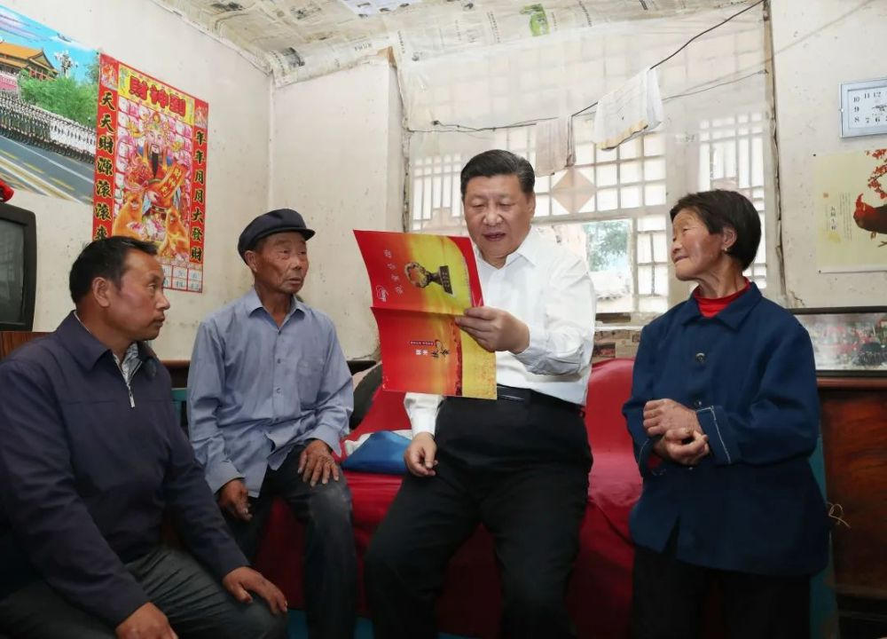 Xi's care for people's health