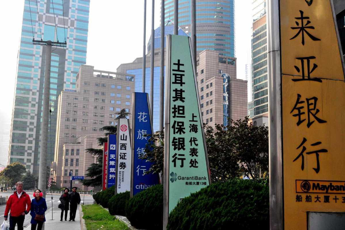 Financial services can transform Yangtze region
