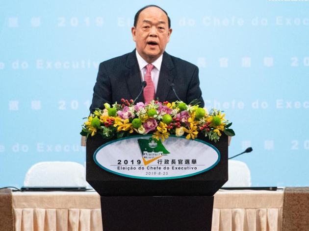 Macao's 2021 policy address focuses on anti-pandemic, economy recovery
