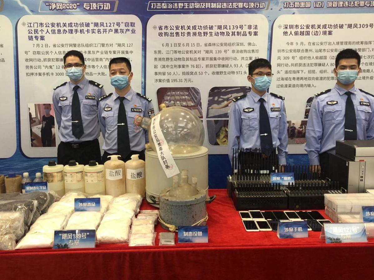 Guangdong police review year's success